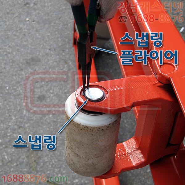 핸드파레트트럭 포크쪽 휠 교체방법