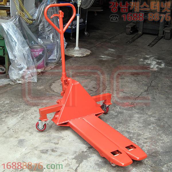 핸드파레트트럭 개조 및 용도변경 사례