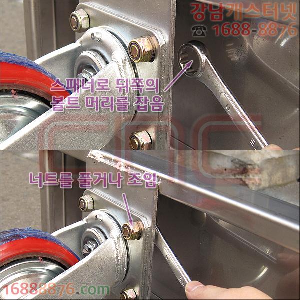 철대차(SUS대차) 바퀴 조립 및 해체 방법