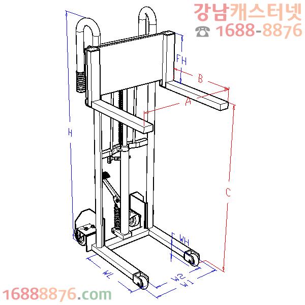 휴대용 스태커 - 강남캐스터넷(8876.co)