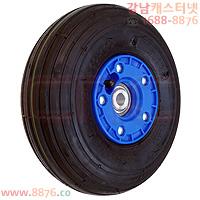S-733; Main wheel black / blue hub; CNC-030145