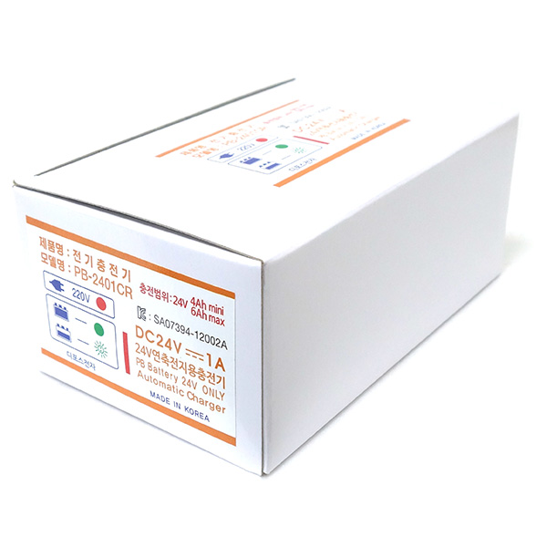 SAL/HD 옵션 - 충전기 도면 3