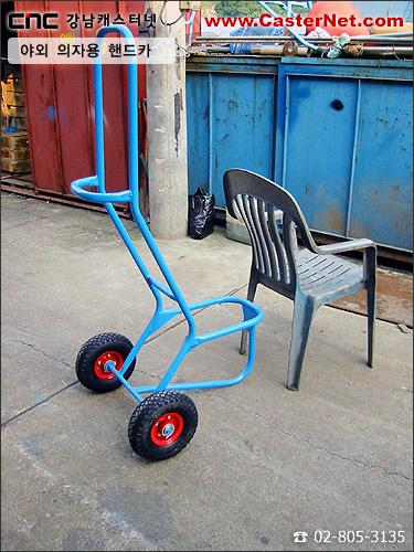의자핸드카  10˝ 발포 도면 7