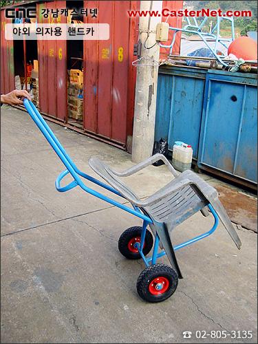 의자핸드카  10˝ 발포 도면 8