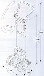 전동 계단용 운반 핸드카 리프트카(LIFTKAR) SAL FOLD-L 손잡이