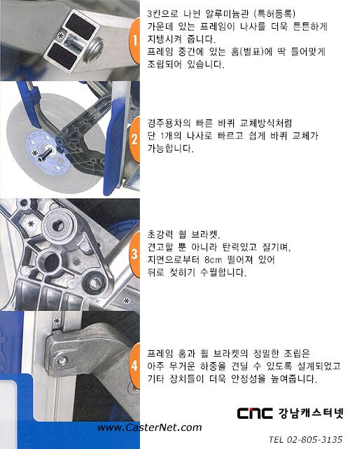 전동 계단용 운반기 LIFTKAR SAL 특징 1