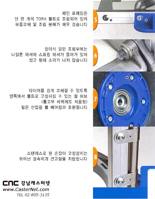 전동 계단용 운반기 LIFTKAR SAL 특징 2