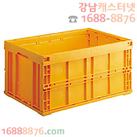 플라스틱상자 접철식 703(C-323)